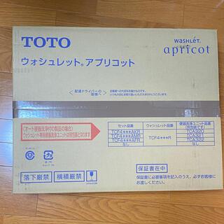 トウトウ(TOTO)のTOTO ウォシュレット アプリコット(その他)