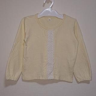 ニッセン(ニッセン)の長袖カットソー(黄色)(Tシャツ/カットソー)