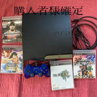 プレイステーション3(PlayStation3)のPS3本体・ソフト Xmas SALE実施中(家庭用ゲーム機本体)