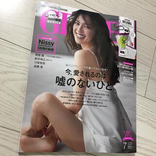 トリプルエー(AAA)のGINGERジンジャー2019年07月号 雑誌 西島隆弘 草彅剛 小関裕太 (ファッション)