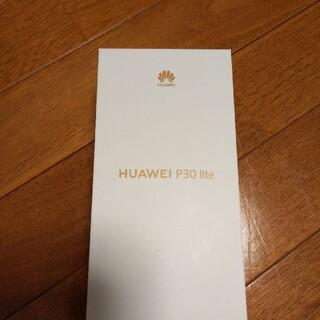 アンドロイド(ANDROID)のHUAWEI p30lite 3台セット(スマートフォン本体)