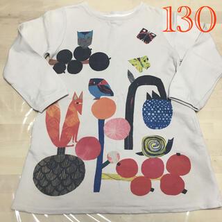 グラニフ(Design Tshirts Store graniph)のgraniph マッティピックヤムサ トレーナーワンピース 130(ワンピース)