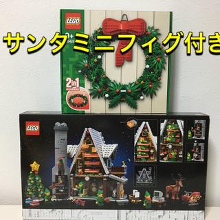 レゴ(Lego)のレゴ (レゴ エルフのクラブハウス 10275 ・ツリーリス40426(その他)