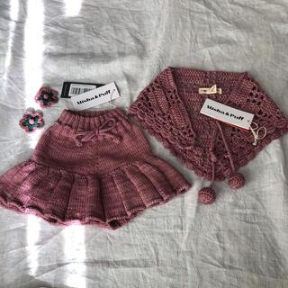ボンポワン(Bonpoint)の美品 Misha & Puff スカート3-4y スカーフ ヘアクリップ(ニット)