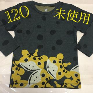 Design Tshirts Store graniph - graniph ウルトラマン ブースカ長袖 120 未使用品