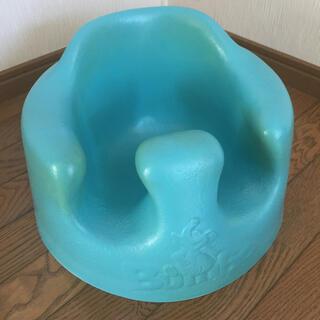 バンボ(Bumbo)のバンボ 水色(収納/チェスト)