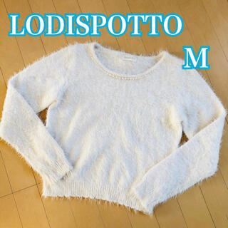 ロディスポット(LODISPOTTO)のロディスポット ふわふわ シャギー ニット パール リボン 薄ピンク M(ニット/セーター)
