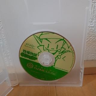 任天堂 ゲームキューブ 牧場物語 ワンダフルライフ(家庭用ゲームソフト)