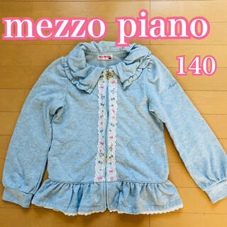 メゾピアノ(mezzo piano)のメゾピアノ ジップ  トレーナー  パーカー 140  水色 リボン レース(ジャケット/上着)