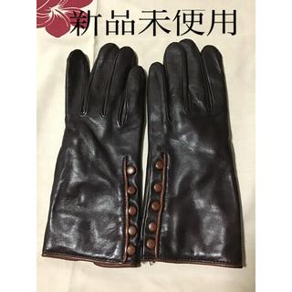 ボルサリーノ(Borsalino)の【新品未使用】ボルサリーノ 婦人羊革手袋 裏ニット 20cm(手袋)