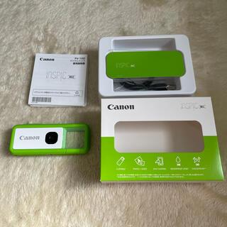 キヤノン(Canon)の【新品同様】Canon iNSPiC REC デジタルカメラ グリーン(コンパクトデジタルカメラ)