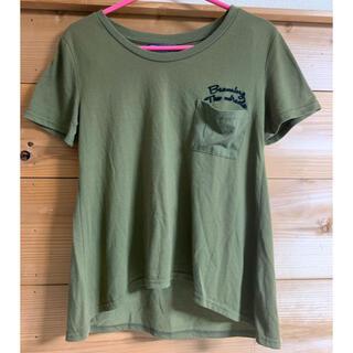 【☆437】Tシャツ 濃緑(Tシャツ(半袖/袖なし))