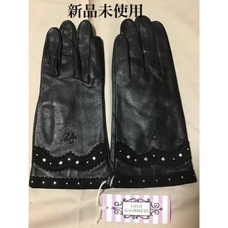 LULU GUINNESS - 【新品】日本製⭐︎LULU GUINNESS⭐︎ルルギネス 羊革手袋20cm