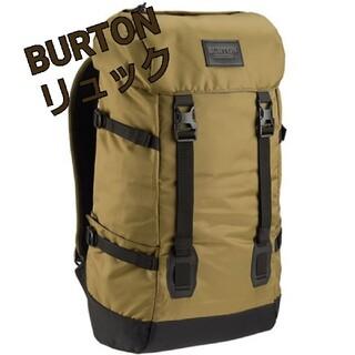 バートン(BURTON)の早い者勝ち バートン リュック バックパック バッグパック(バッグパック/リュック)