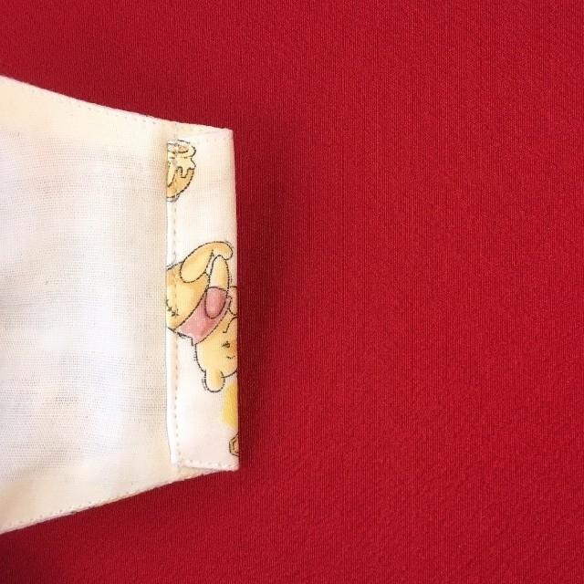 くまのプーさん(クマノプーサン)のくまのプーさん インナーマスク ハンドメイド 子供用大きめ  ハンドメイドのハンドメイド その他(その他)の商品写真