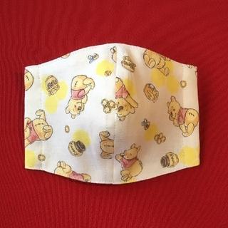 クマノプーサン(くまのプーさん)のくまのプーさん インナーマスク ハンドメイド 子供用大きめ (その他)