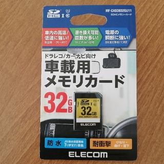 エレコム(ELECOM)のELECOM SDHCメモリーカード (PC周辺機器)