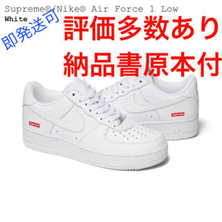シュプリーム(Supreme)の【26㎝】 Supreme NIKE AIR FORCE 1 LOW WHITE(スニーカー)