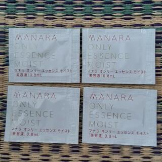 マナラ(maNara)のマナラ オンリーエッセンスモイスト 美容液(美容液)