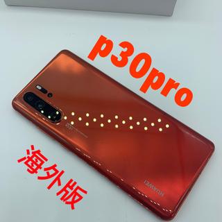 アンドロイド(ANDROID)のHUAWEI P30pro (SIMフリー中国版)【新品未使用】(スマートフォン本体)