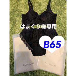 【新品】DAY&ALBY  丸盛りブラ&ショーツ B65 ネイビー(ブラ&ショーツセット)