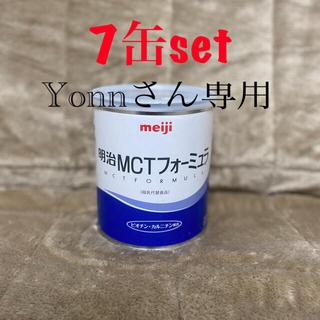 メイジ(明治)のMCTフォーミュラ ミルク(その他)