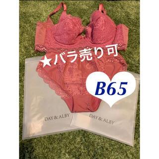 【新品】DAY&ALBY  丸盛りブラ&ショーツ B65 ローズピンク(ブラ&ショーツセット)