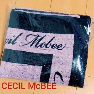 セシルマクビー(CECIL McBEE)の新品◇CECIL McBEEタオル(タオル/バス用品)