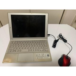 トウシバ(東芝)のTOSHIBA dynaPad マウス、ケース付き(タブレット)