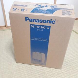 パナソニック(Panasonic)のPanasonic セラミックファンヒーター(ファンヒーター)