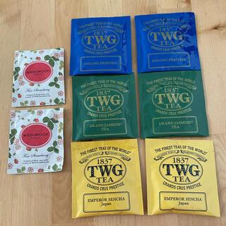 ウェッジウッド(WEDGWOOD)のTWG トワイニング お試しティーバックセット おまけ付き(茶)