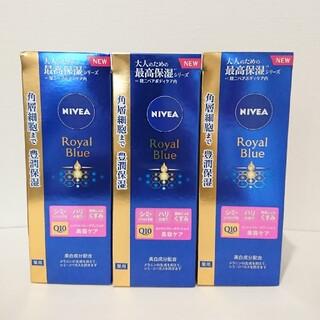 ニベア ロイヤルブルーボディミルク 200g × 3箱