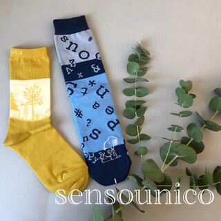 センソユニコ(Sensounico)の新品★sensounico スヌーピー ソックス 靴下 2点セット(ソックス)