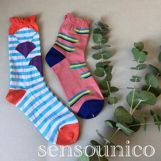 センソユニコ(Sensounico)の新品★sensounico 2点セット ソックス 靴下(ソックス)
