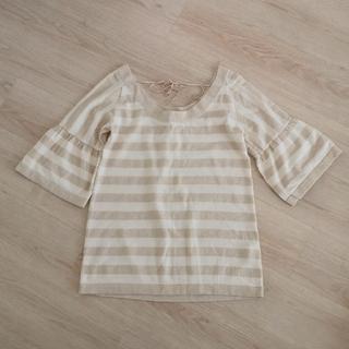 ラトータリテ(La TOTALITE)の袖がかわいいニット(ニット/セーター)