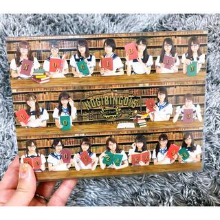 ノギザカフォーティーシックス(乃木坂46)のNOGIBINGO!5 乃木坂46 DVD(アイドル)