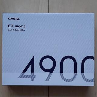 カシオ(CASIO)のCASIO EX-word XD-SX4900 BK(その他)