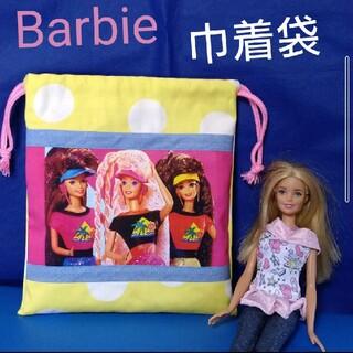 バービー(Barbie)のハンドメイド 巾着袋(ポーチ)
