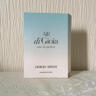ジョルジオアルマーニ(Giorgio Armani)のアルマーニ アクアディ ジョイア(香水(女性用))