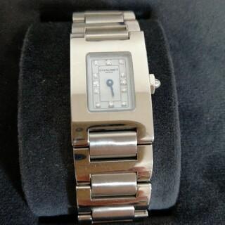 ショーメ(CHAUMET)の週末お値下げ! ショーメ スタイルレクタングル ダイヤ12P(腕時計)
