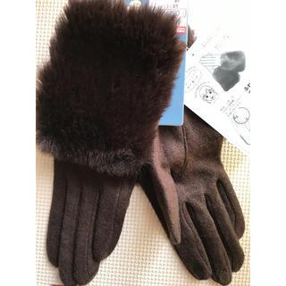 シマムラ(しまむら)のプチプラのあや 手袋(手袋)