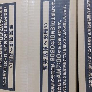ユウギオウ(遊戯王)のブレイジングボルテックス 8カートン未開封(Box/デッキ/パック)