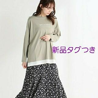 ハニーズ(HONEYS)の新品タグつき☆ハニーズ 今季 裾レイヤードTシャツ ロンT グリーン (Tシャツ(長袖/七分))
