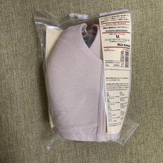 ムジルシリョウヒン(MUJI (無印良品))の新品未使用 無印良品 授乳に便利なモールドブラジャー Mサイズ(ブラ)