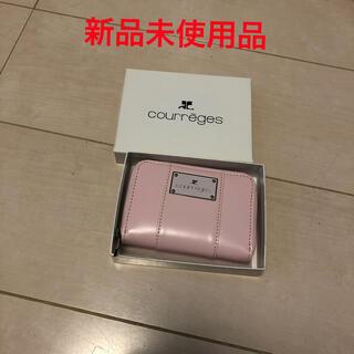 クレージュ(Courreges)の【値下げ】【新品未使用品】courreges 財布(財布)