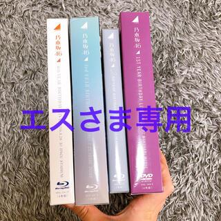 ノギザカフォーティーシックス(乃木坂46)の乃木坂46 birthday Live 1.2.3.4(アイドル)