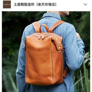 ツチヤカバンセイゾウジョ(土屋鞄製造所)の土屋鞄 トーンオイルヌメソフトミディアムバッグパック(ショルダーバッグ)