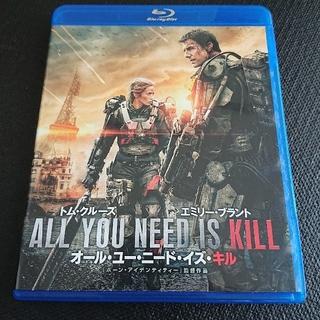 オール・ユー・ニード・イズ・キル ブルーレイ&DVDセット Blu-ray(舞台/ミュージカル)