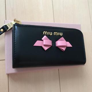 miumiu - 新品ミュウミュウキーケース