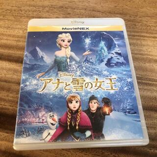 アナトユキノジョオウ(アナと雪の女王)のアナと雪の女王 MovieNEX Blu-ray DVD(アニメ)